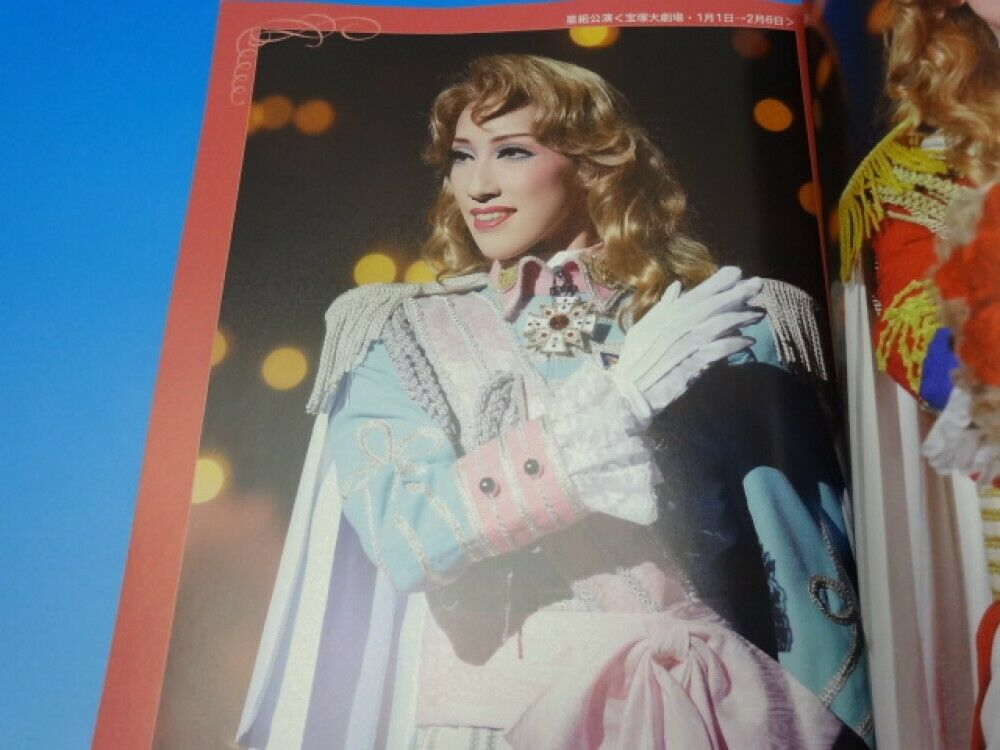 The Rose of Versailles Featured Proguram II Takarazuka Musical Book  S-l1600-9--56c9390