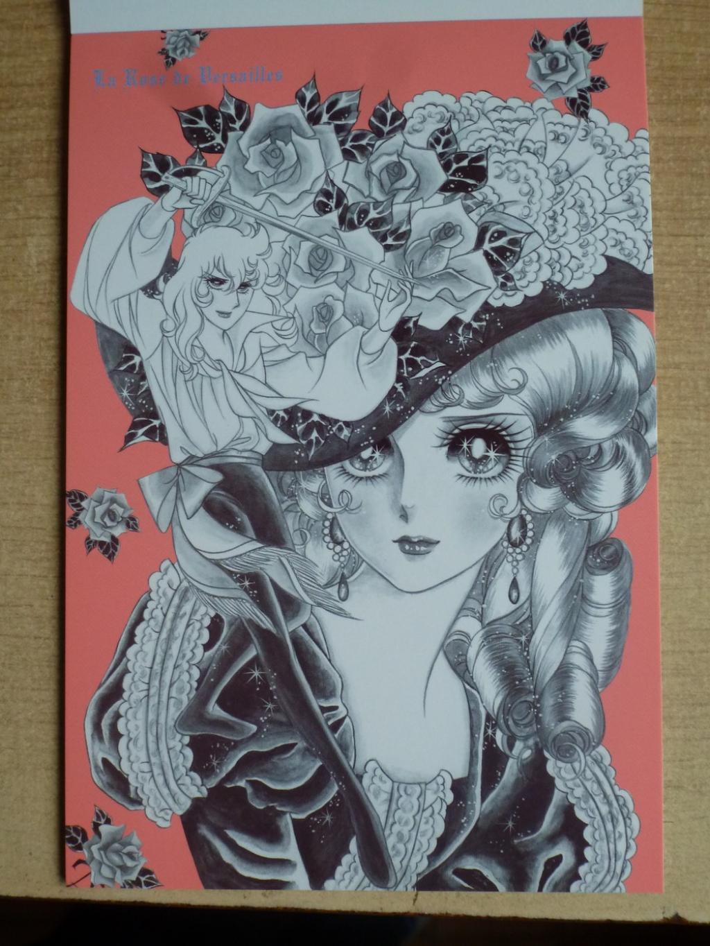 Des cartes postales La Rose de Versailles!  P1070233-56cfae5