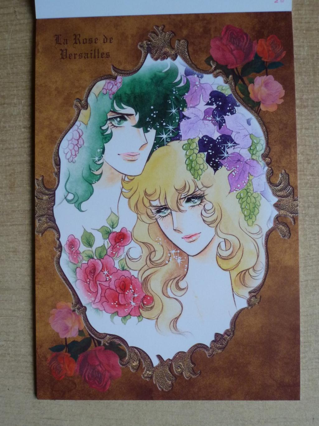 Des cartes postales La Rose de Versailles!  P1070235-56cfaf3